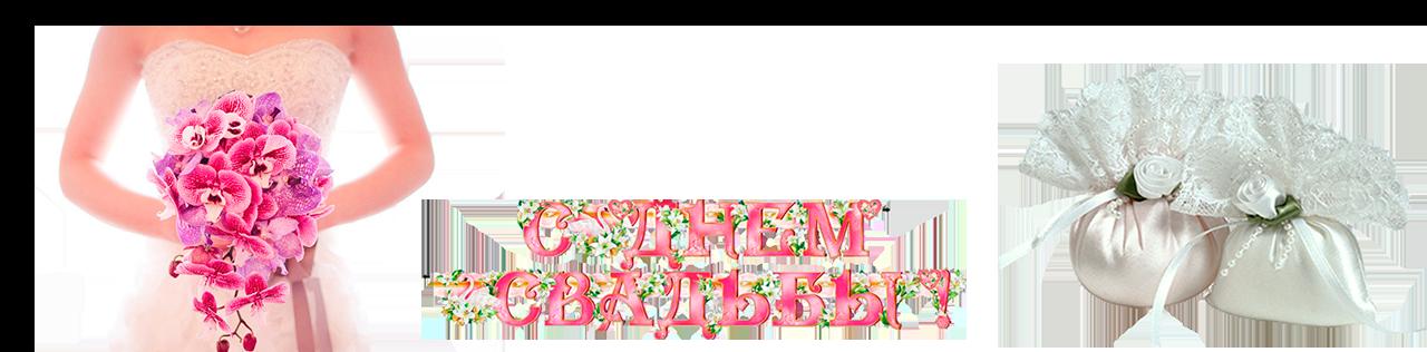 Самые красивые свадебные прически и макияж. Профессиональные услуги свадебного стилиста недорого в Москве. Свадебный стилист недорого – цены, VIP. Парикмахерские услуги: колористика, стрижка. Сайт свадебного стилиста.